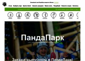 pandapark.org