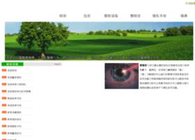 pandasoftware.com.tw