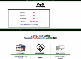 pandavpn-jp.com