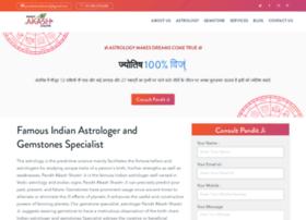 panditakashshastri.com
