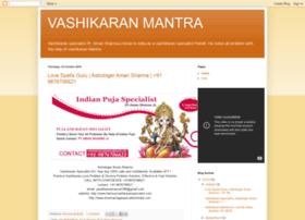 panditamansamrat.blogspot.in