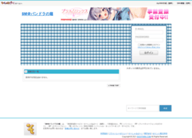 pandora-box.sns-park.com