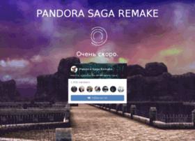 pandora-saga.ru