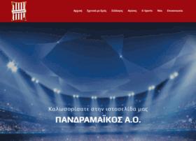 pandramaikos.gr