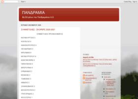 pandramia.blogspot.com