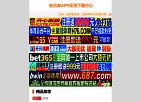 panduandasar.com