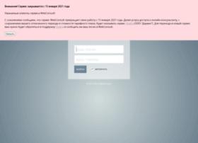 panel.consultsystems.ru