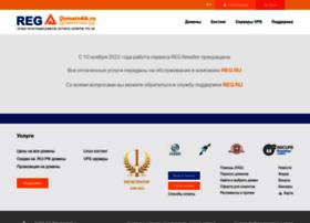 panel.domain4ik.ru