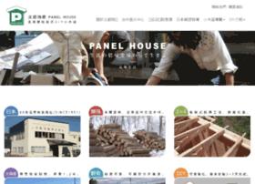 panelhouse2016.com