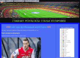 panelishah.ru