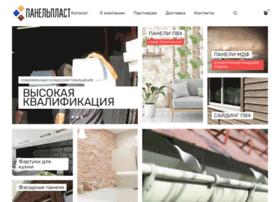 panelplast.ru