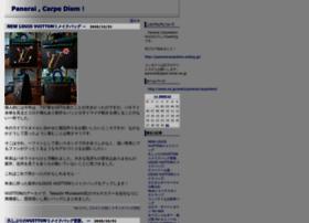 panerai.asablo.jp