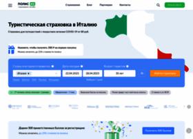 paneuro.ru