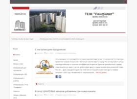 panfilat.ru