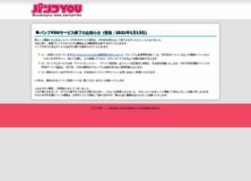 panfyou.jp