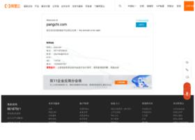 pangchi.com