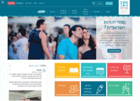 panim.org.il