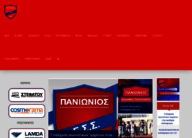 panionios.gr