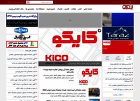 panjereh-iranian.com