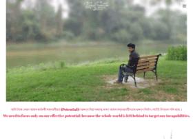pankajjyoti.com