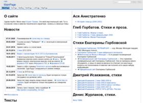 pankin.ru