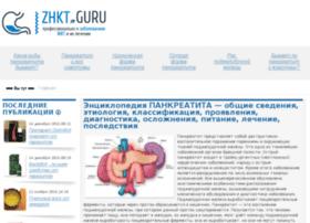 pankreatit.saharniy-diabet.com