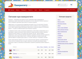 pankreatitu.net