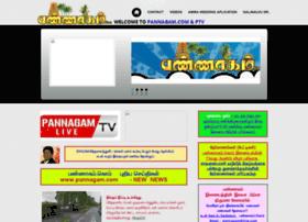 pannagam.com