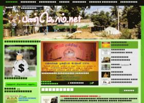 panncom.net