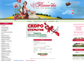 pannochka-rukodelie.com