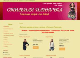 pannoshka.com.ua