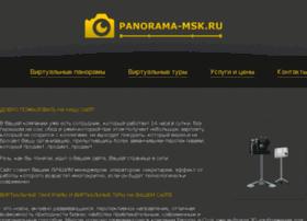 panorama-msk.ru