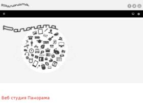 panorama.name
