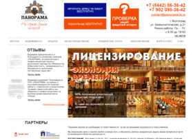 panorama34.ru