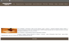 panoramahotel-bg.com