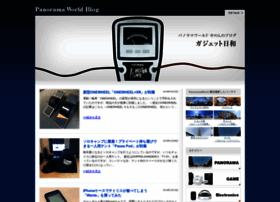 panoramaworld.jp