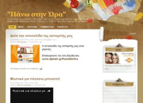 panostinora.blogspot.com