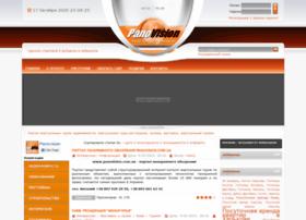 panovision.com.ua
