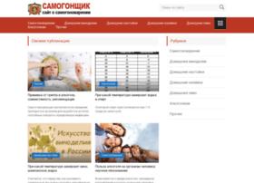 pansamogon.ru