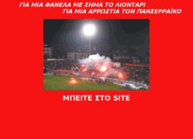 panserraikara.gr