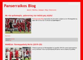 panserraikos.blogspot.com