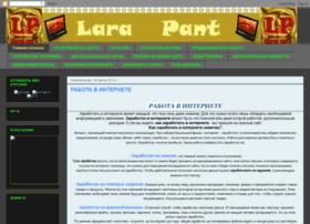pant-larisa.blogspot.com