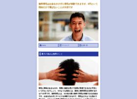 pantalon-new-park.com