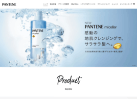 pantene.jp