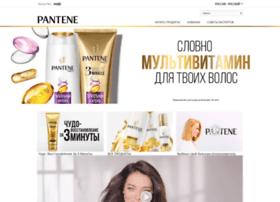 pantene.ru
