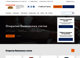 panteon-offshore.ru