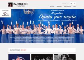 pantheontheater.gr