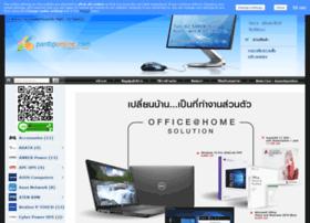 pantiponline.com