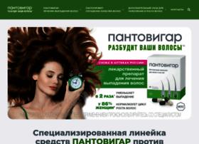 pantovigar.ru