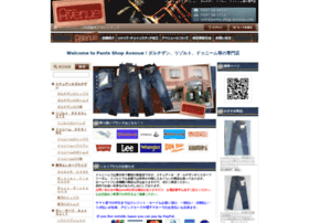 pants-shop-avenue.com